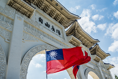 Taiwan flag in Liberty Square, in front of Chiang Kaishek Memorial Hall, Taipei, Taiwan, during the time in 2018 when Taiwan Launches Employment Gold Card
