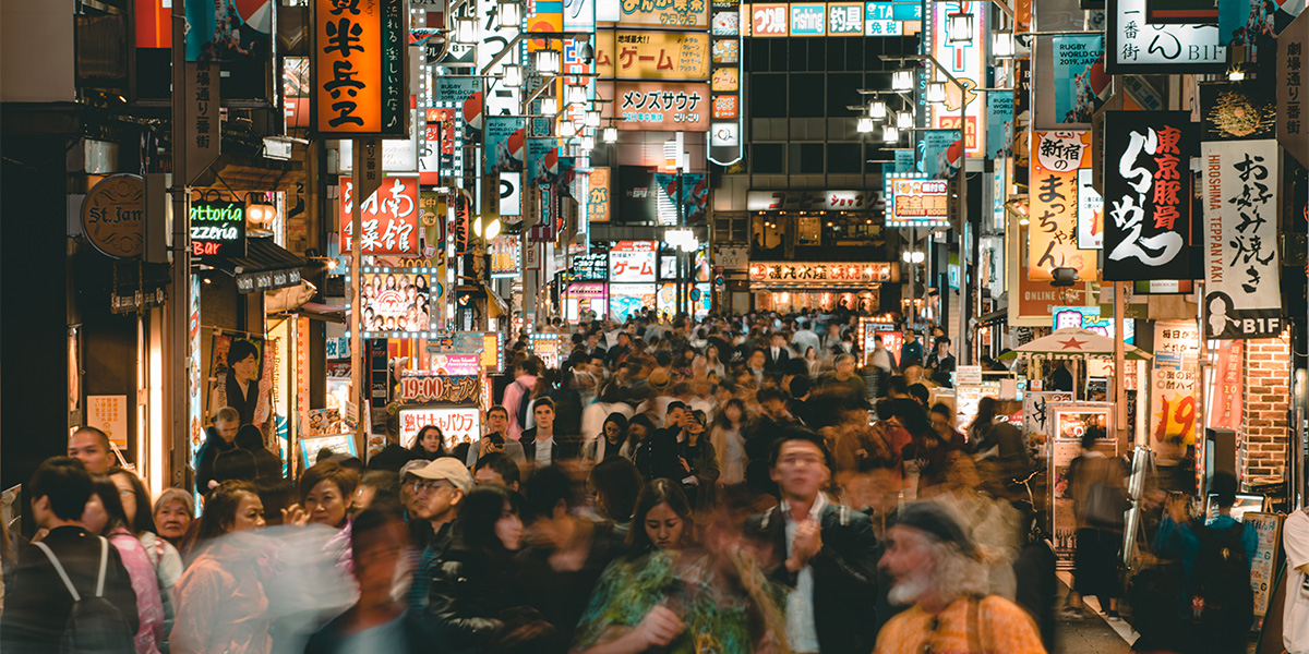 Busy Tokyo streets